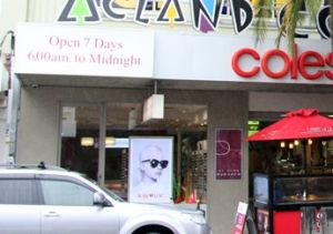 Acland Court Shopping Centre - Sydney Tourism